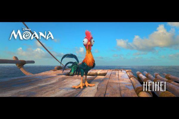Moana Trailer