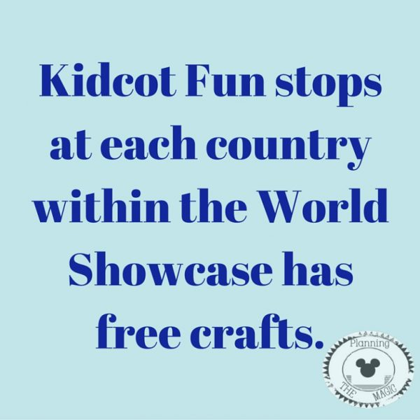 disney-on-a-budget-epcot-Kidcot