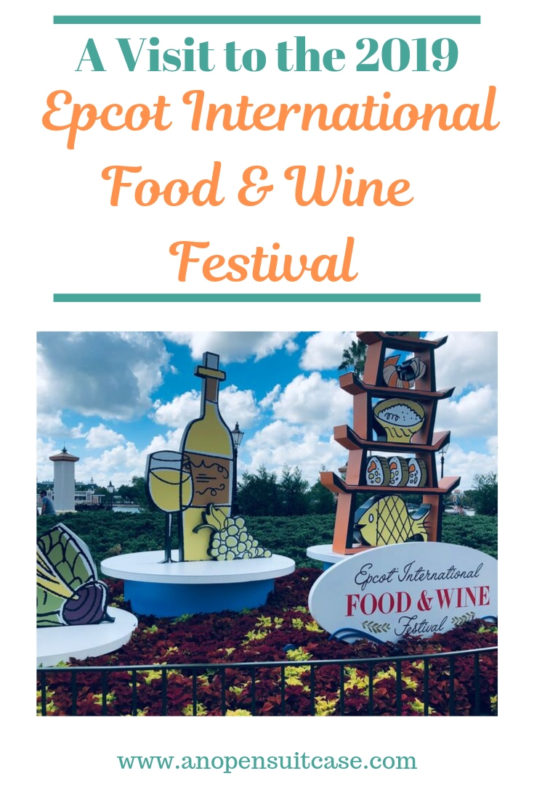 2019 Epcot Food & Wine